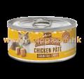 Merrick 無穀物貓罐頭 3oz 雞肉肉醬