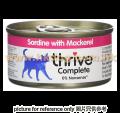 Thrive 無穀物貓罐 沙甸+鯖魚 75g