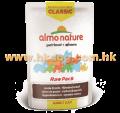 Almo Nature Almo Nature classic RAW貓濕糧 雞腿 55g