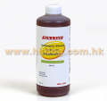 SUN & SUN 消毒劑專業版 1 Liter<BB>