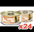 Weruva 厨房系列貓罐頭 3oz x24罐 可混款