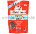 Stella & Chewy's  凍乾生肉狗糧 羊肉配方 5.5oz