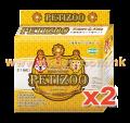 Petizoo 香薰尿墊 任何尺寸 x2包