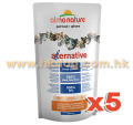 Almo Nature Alternative 雞肉乾糧 750g x5包