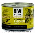 KIWI Kitchens 貓濕糧 170g 雞肉