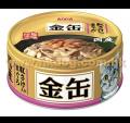 Aixia 金缶 吞拿+三文魚 70g(GCM33)