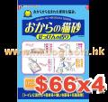Hitachi 番梘香味豆腐貓砂 6L x4包