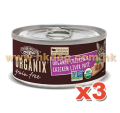 Organix 無穀物貓罐頭 5.5oz 雞,雞肝 x3罐
