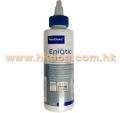 Virbac Epi-Otic 香味洗耳水 125ml