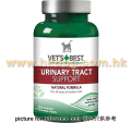 Vet's+Best Urinary Tract 貓用紅莓尿石丸 60粒