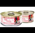 Weruva 厨房系列貓罐頭 3.2oz Kitty gone wild 魚湯,三文魚