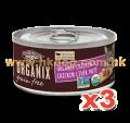 Organix 無穀物貓罐頭 3oz 雞,雞肝 x3罐