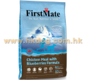FirstMate 無穀物雞肉藍莓全犬細粒 28.6磅