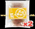 犬之零食 雞肉零食 1KG 任何款式 X2包