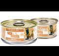Weruva 厨房系列貓罐頭 3.2oz Fowl ball 雞湯,無骨雞,火雞