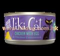 Tiki Cat 2.8oz Luau Koolina無穀物貓罐頭 雞肉,蛋