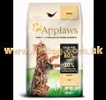 Applaws 成貓 雞肉配方 2kg