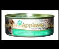 Applaws 狗罐頭 吞拿+沙甸+南瓜 156g