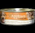 Applaws 狗罐頭啫喱 雞+鴨 156g
