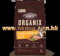 Organix 有機穀物雞肉糙米全貓配方 3磅