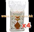 CatSens 有機凝結貓砂 7KG x4包
