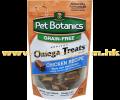 Pet Botanic Omega Treats 3安士 雞肉