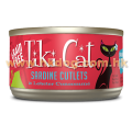 Tiki Cat 6oz Bora Grill 無穀物貓罐頭 沙甸,龍蝦
