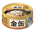 Aixia 金缶 吞拿+雞 70g(GCM34)