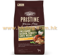 PRISTINE 無穀物放養雞,火雞扁豆全犬配方 18磅