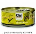 KIWI Kitchens 貓濕糧 85g 雞肉