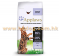 Applaws 成貓乾糧 雞肉,鴨肉 2kg