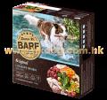 Dr.B's BARF Lite 急凍狗糧 健怡蔬菜(低熱量) 6磅