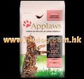 Applaws 成貓 雞肉,三文配方 7.5kg