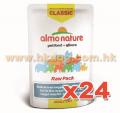 Almo Nature Classic RAW 貓濕糧 55g 任何口味 x24