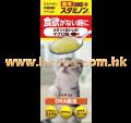 大塚 貓用營養膏