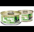 Weruva 厨房系列貓罐頭 3.2oz Lamb bergerini 魚湯,羊肉