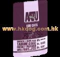 AATU 貓濕包 雞,鵪鶉 85g