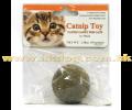 貓草壓縮球 4.5cm