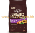 Organix 無穀物有機雞肉甜薯全犬配方 4磅