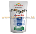 Almo Nature Alternative 鵪鶉肉乾糧 750g