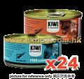 KIWI Kitchens 貓濕糧 85g x24(三文,海魚可混款)