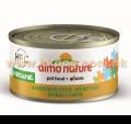 Almo Nature 貓罐頭 雞肉,芝士 70g
