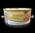 Applaws 啫喱 幼貓雞肉 70g