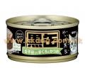 Aixia 黑缶 (BCM11)吞拿,鰹魚,比目魚 80g