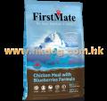 FirstMate 無穀物雞肉藍莓全犬 細粒 14.5磅