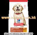 Hill's 大型幼犬標準粒 15kg