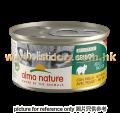 Almo Nature 高齡貓主食罐 雞肉 85g