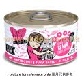 BFF 貓罐頭 156g 吞拿+鰹魚