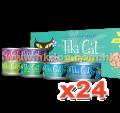 Tiki Cat 2.8oz Luau 系列無穀物貓罐頭 x24 可混味