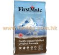 FirstMate 無穀物海魚馬鈴薯全犬 細粒 14.5磅